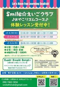 1030170505-2 - コピー最新 - コピー.jpg