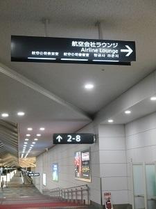 IMG_0945.JPG