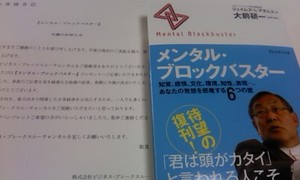 L03B0110.JPG