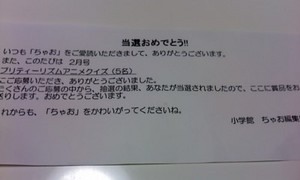 L03B03160060.JPG