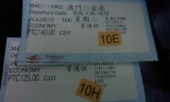L03B201207240026.JPG