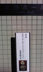 L03B201208220032.JPG