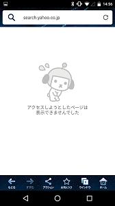 Screenshot_20180426-145637.png
